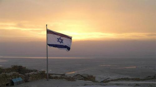 Fly Breeze Israel Flag 3x5 Foot photo review